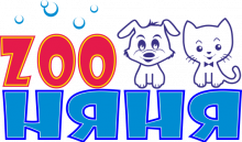 Логотип ZooНяня