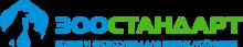 Логотип ЗООСТАНДАРТ