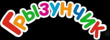 Логотип Грызунчик