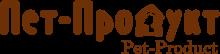 Логотип Пет-Продукт