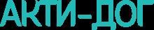 Логотип Акти-Дог