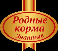 Логотип Родные корма. Знатные