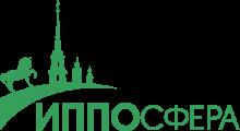 Логотип Иппосфера