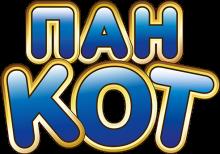 Логотип Пан Кот
