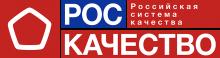 Логотип Роскачество