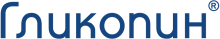 Логотип Гликопин