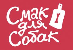Логотип Смак для собак