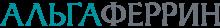 Логотип Альгаферрин