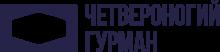 Логотип Четвероногий гурман