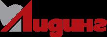 Логотип Лидинг