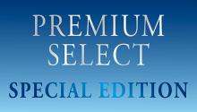 Логотип ARAS Premium Select Special Edition