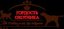 Логотип Гордость Охотника
