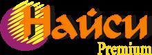 Логотип Найси Premium