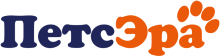 Логотип Петс Эра