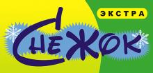 Логотип Снежок Экстра
