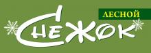 Логотип Снежок Лесной