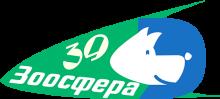 Логотип Зоосфера 39