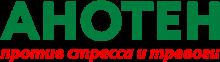 Логотип АНОТЕН
