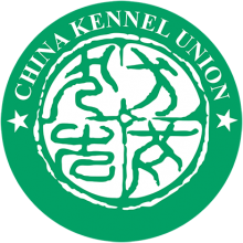 Логотип China Kennel Union