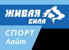 Логотип Живая сила Спорт Лайт