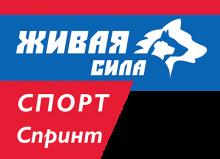 Логотип Живая сила Спорт Спринт