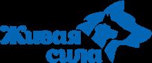 Логотип Живая сила