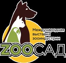 Логотип ZooСад
