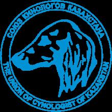 Логотип Союза Кинологов Казахстанa
