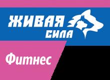 Логотип Живая сила Фитнес