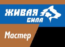 Логотип Живая сила Мастер