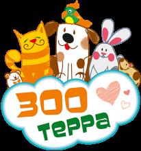Логотип Зоо Терра