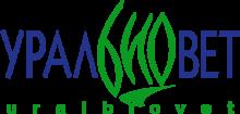Логотип Уралбиовет