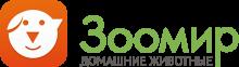 Логотип Зоомир. Домашние животные
