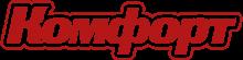Логотип Комфорт