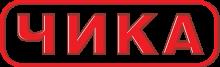 Логотип Чика