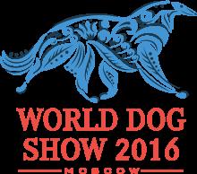 Логотип World Dog Show 2016