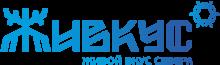 Логотип Живкус