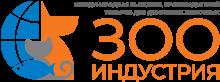 Логотип ЗООИНДУСТРИЯ