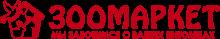 Логотип ЗООМАРКЕТ
