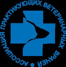 Логотип Ассоциации практикующих ветеринарных врачей