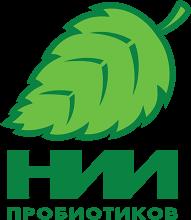 Логотип НИИ Пробиотиков