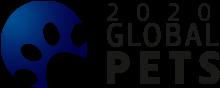 Логотип 2020 Global Pets