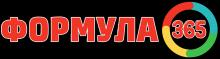 Логотип Формула 365