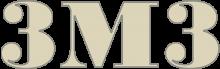 Логотип 3M3