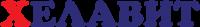 Логотип Хелавит