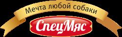 Логотип Спецмяс