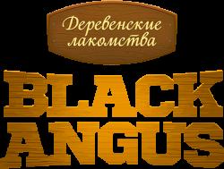 Логотип Деревенские лакомства Black Angus