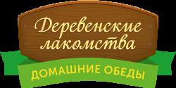 Логотип Деревенские лакомства Домашние обеды