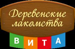 Логотип Деревенские лакомства Вита