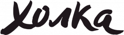 Логотип Холка
